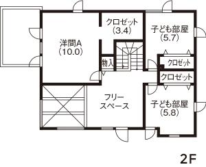 敷地面積 238.70㎡(72.2坪) -