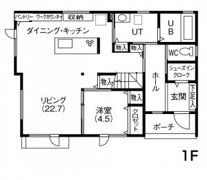 延床面積 135.00㎡(40.8坪) -