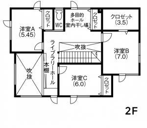 敷地面積 429.98㎡(130.0坪) -