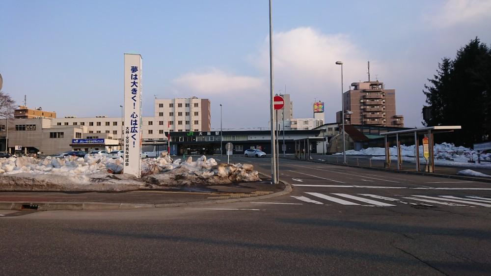 JR大麻駅(徒歩15分) -  -  -