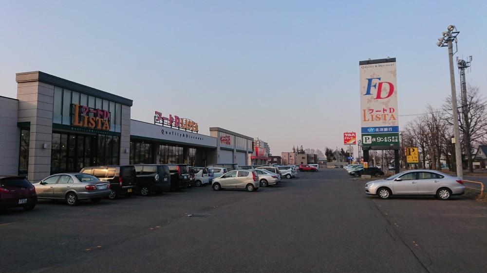 フードD365LISTA店(徒歩16分) -  -  -