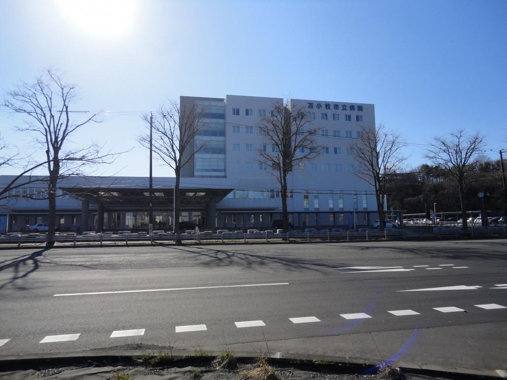 苫小牧市立病院(徒歩11分) -  -  -
