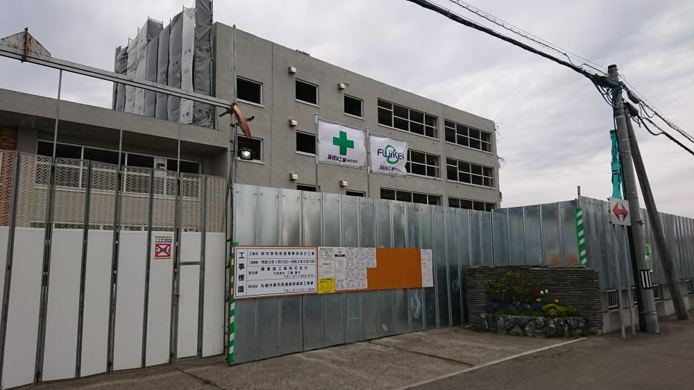 栄北中学校 -  -  -