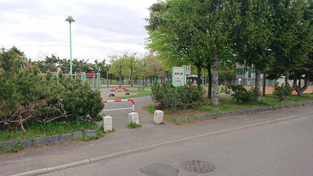 栄西公園 -  -  -