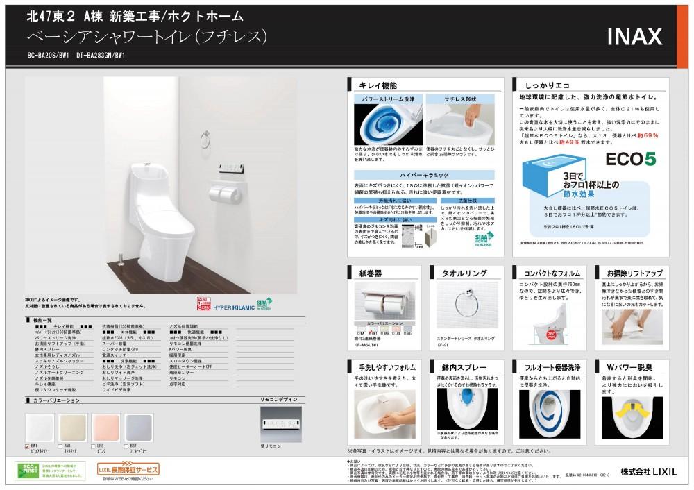 WC -  -  -