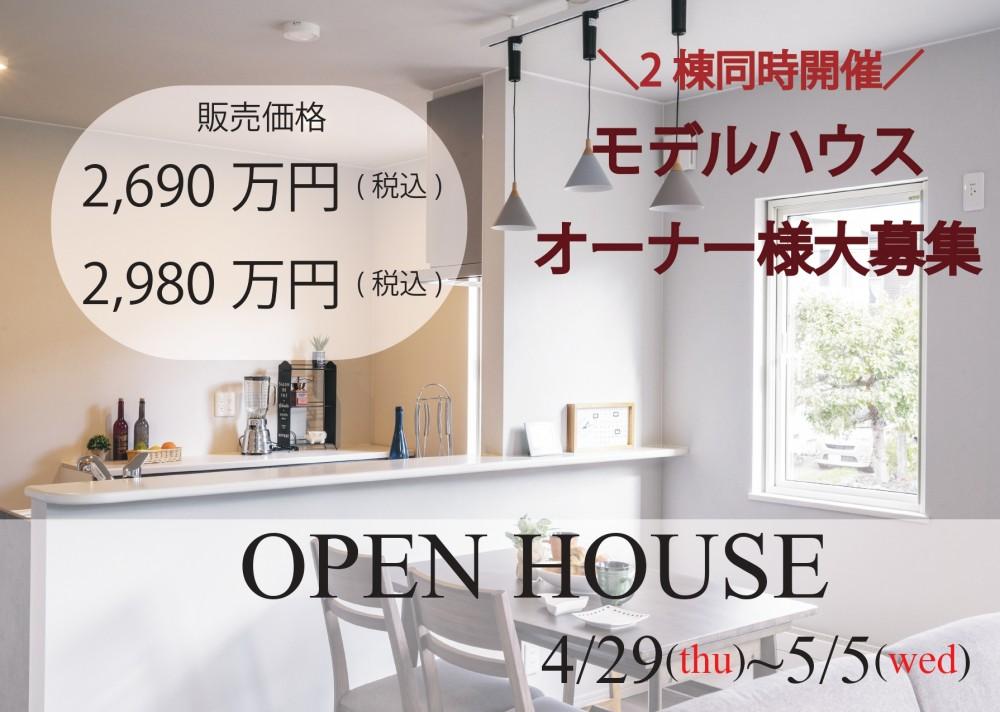 home_entry_2021_0418_153921_9780.jpg (1000×712)